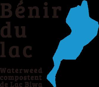 Benir du lac(湖の恵)