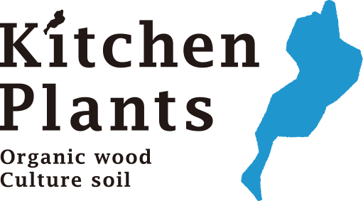 Ketchen Plants( キッチンプランツ)